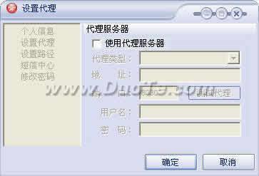 我的e盘-通用PPPOE拨号软件下载