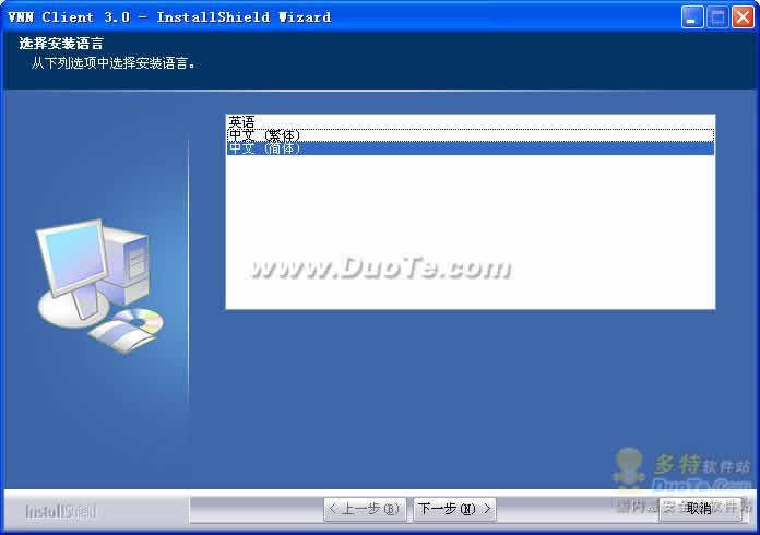 Virtual Native Network(VNN Client)下载