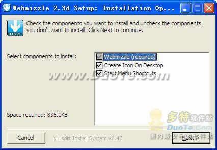 webmizzle下载