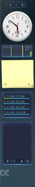 八戒桌面小工具(DeskWidget)下载