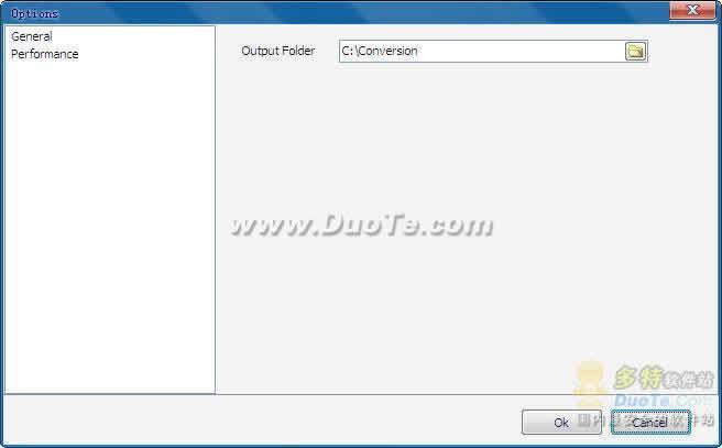 mp4视频格式转换器下载