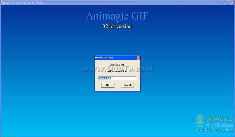 Animagic GIF Animator下载