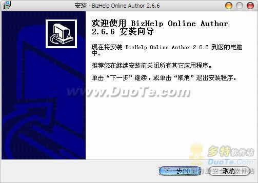 Wallstor BizHelp在线帮助文档制作软件下载