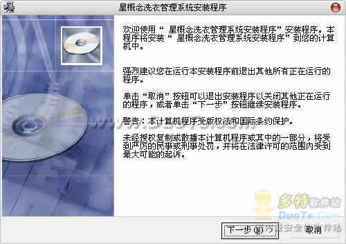 星概念洗衣店软件下载