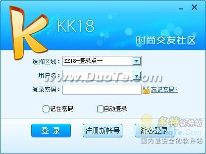 kk18百人视频聊天室下载