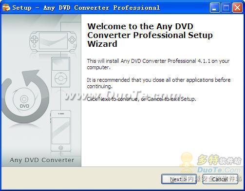 Any Video Converter下载
