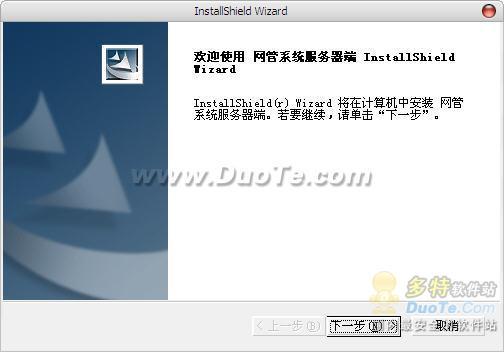 麦科IC卡网吧计费管理系统下载