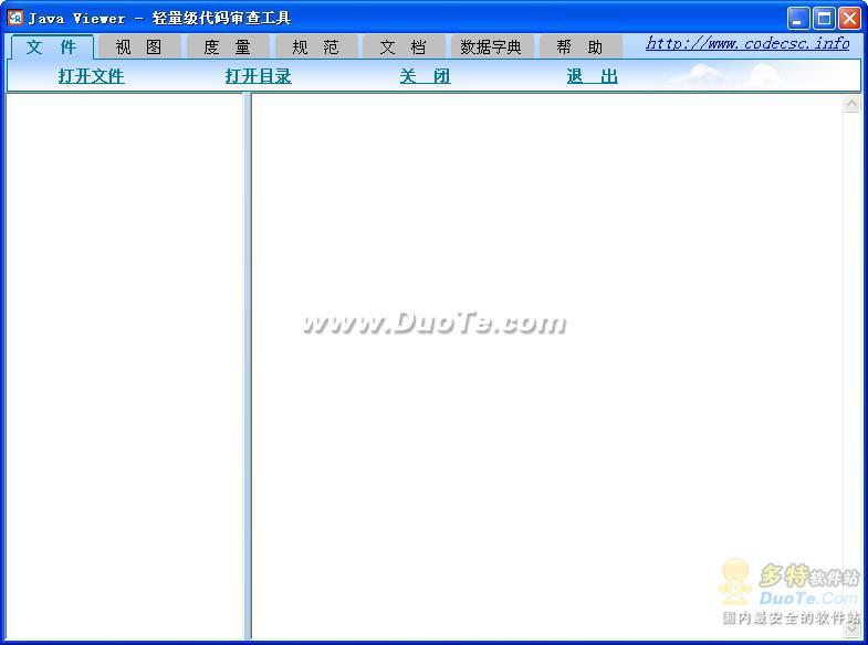 JavaViewer下载