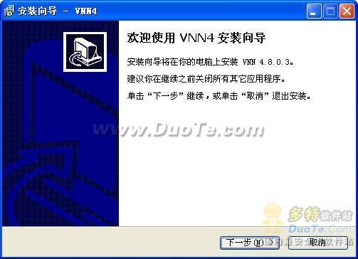 VNN虚拟本地局域网下载