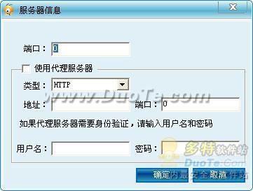 AXDoc–文档管理系统下载