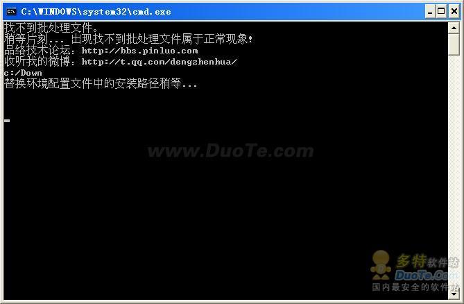 php5 环境集成安装包 for IIS6下载