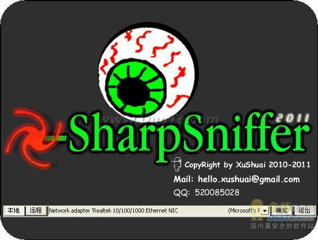 X-SharpSniffer下载