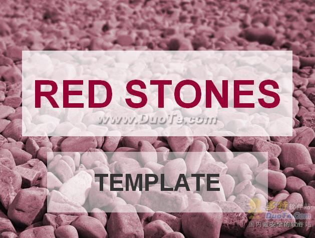 红色石子风景PPT模板下载
