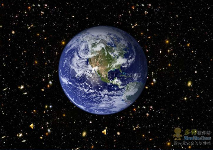 爱护地球PPT模板下载