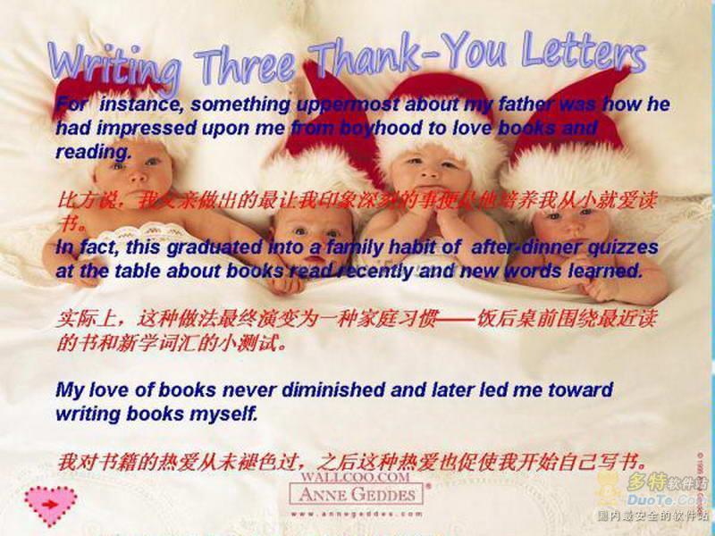 圣诞宝宝感恩主题PPT模板下载