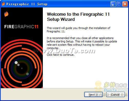 Firegraphic XP下载