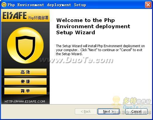 mysql+PHP环境搭建下载