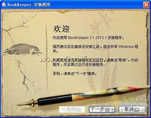 多点BookKeeper下载