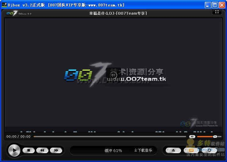 Djbox音悦盒下载