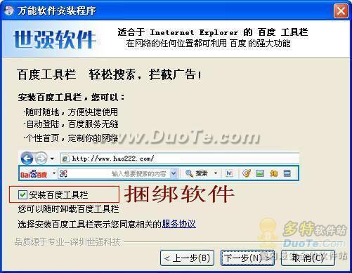 万能五笔输入法2013下载