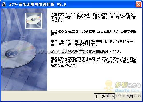 KTV-音乐无限下载