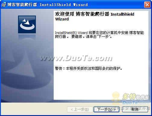 cd网博客智能助手下载