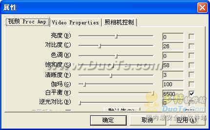 通用USB口摄像头驱动下载