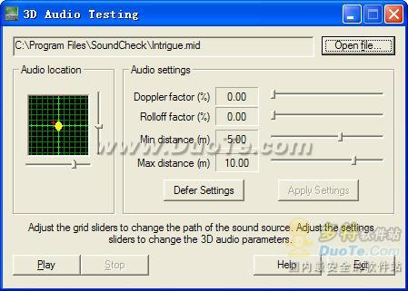 PassMark SoundCheck(声卡检测工具)下载