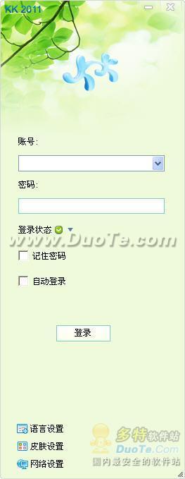 KK人智互联平台下载
