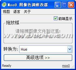 Moo0 ImageInColors下载