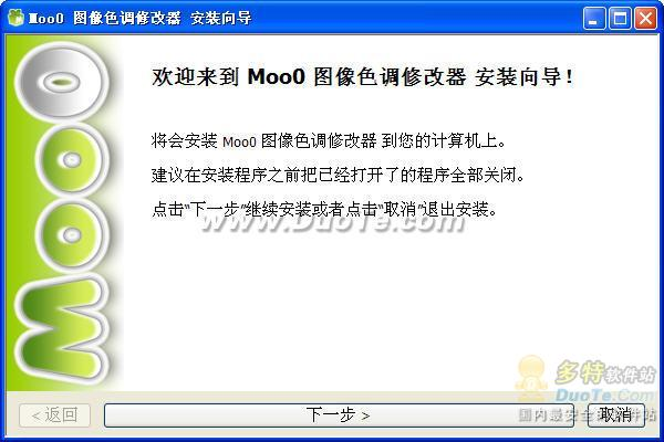 Moo0 ImageInColors下载