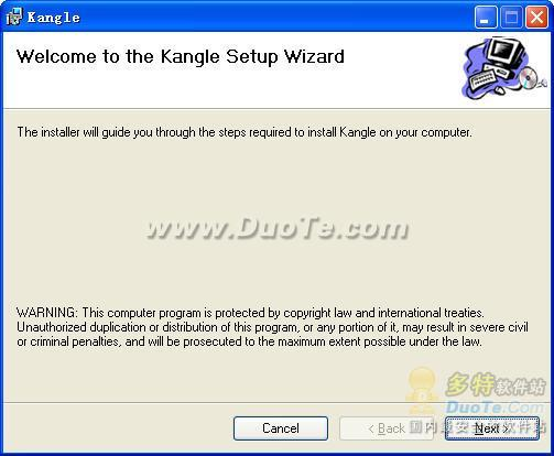 kangle web服务器软件下载