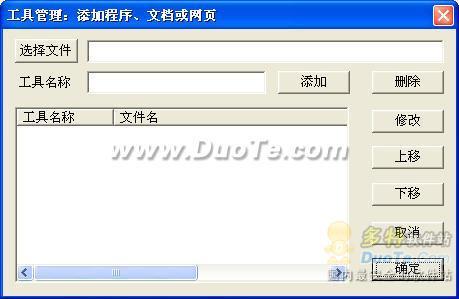 Twilight软件复读机下载