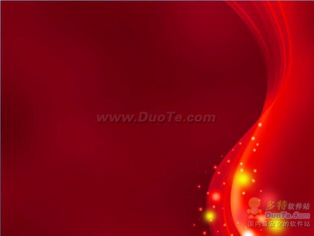 红色背景闪动光晕PPT模板下载