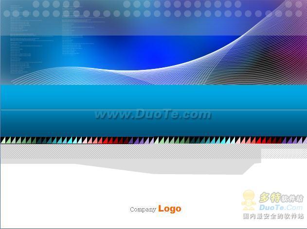 蓝色波纹线PPT模板下载