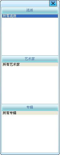 Bigasoft iPod Transfer下载