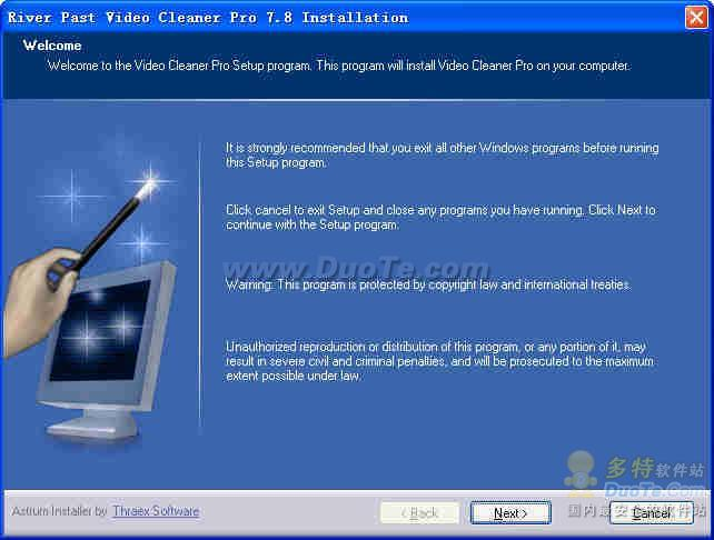 River Past Video Cleaner Pro下载