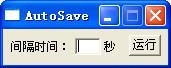 AutoSave下载