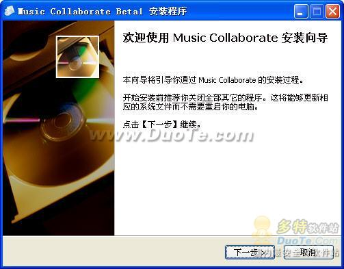 Music Collaborate下载