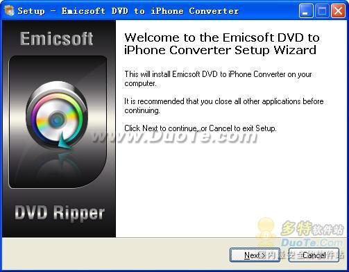 Emicsoft DVD to iPhone Converter下载