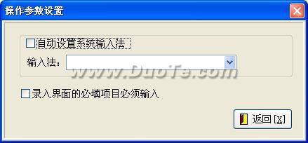 声像管理系统下载