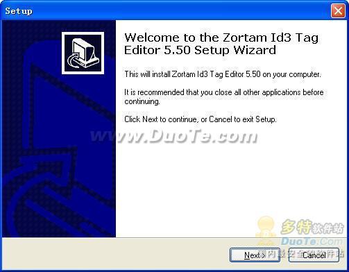 Zortam ID3 Tag Editor下载