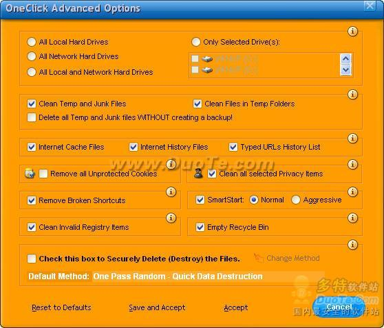 WinCleaner OneClick CleanUp下载