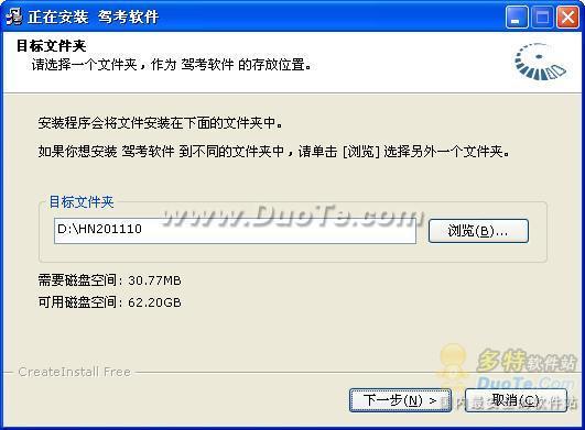 河南省驾驶员科目一考试辅导系统下载
