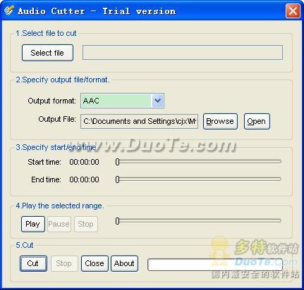 CD to MP3 Maker下载