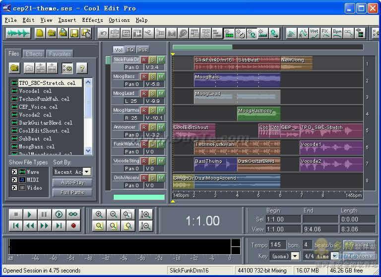 电脑录音软件(Cool Edit Pro)下载