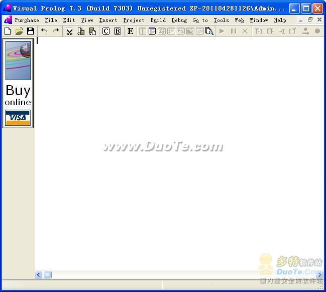 Visual Prolog下载