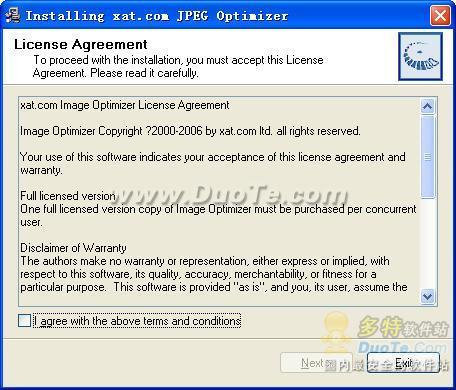 JPEG Optimizer下载