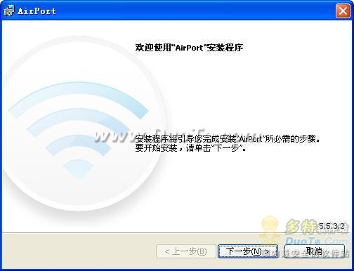 AirPort Utility下载
