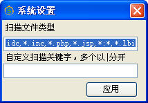 web杀毒下载